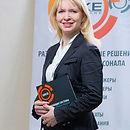 Чудинова Юлия Александровна.jpg