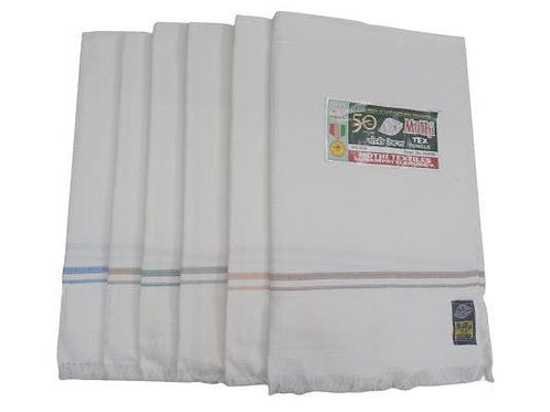 Mothi Cotton Bath Towel