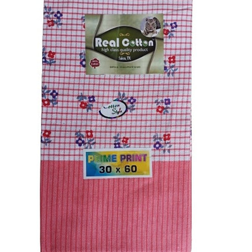 Colored Printed Ultra Thin Towel