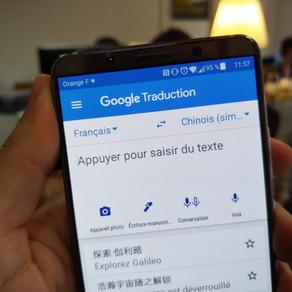 Grâce à Google Traduction et à l'IA, votre anglais sera moins pourri même sans connexion