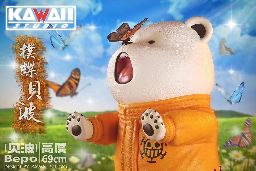 Kawaii Studio - One Piece Bepo