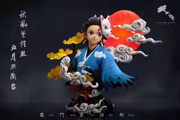 Blue sky-studio: Demon Slayer: Kimetsu no Yaiba Kamado Tanjiro
