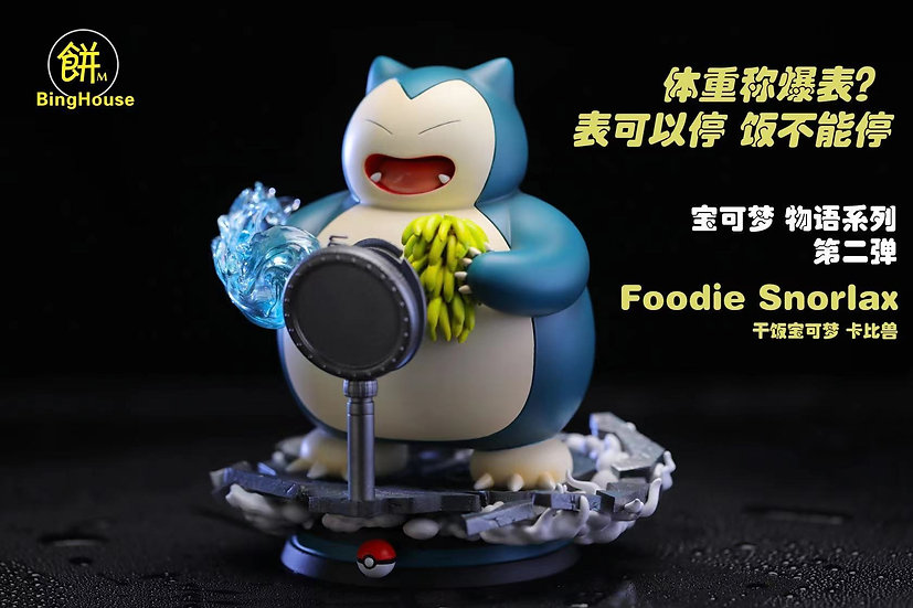 BingHouse.M Studio - Pokemon Foodie Snorlax