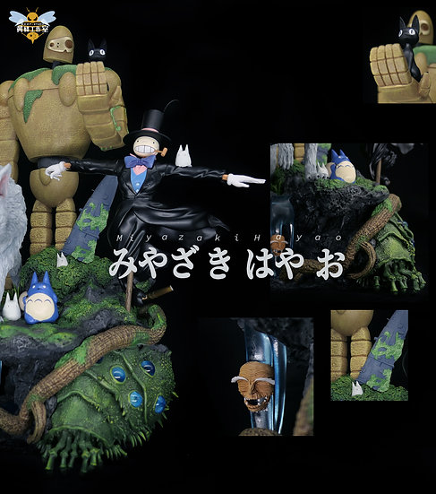 Wasp Studio - Hayao Miyazaki's precious