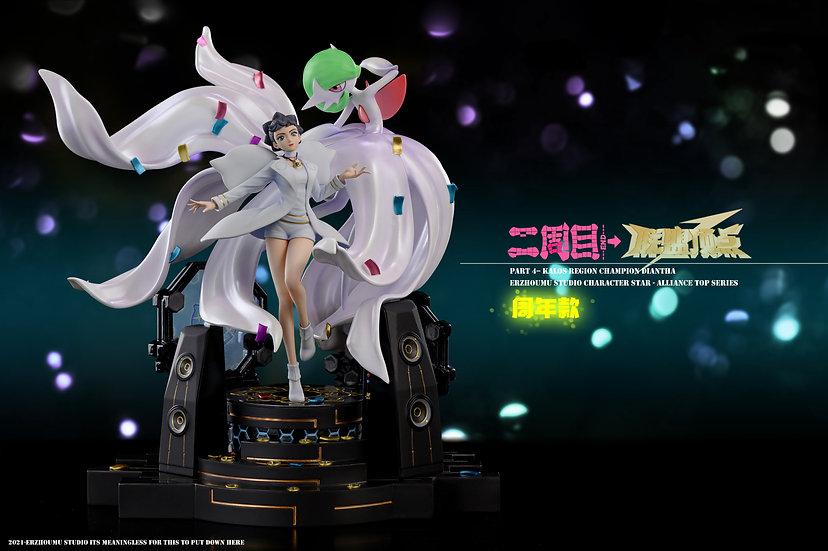 Er Zhou Mu Studio - Pokemon Diantha and Gardevoir