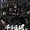 Long Hu Studio - Naruto First Hokage Senju Hashirama