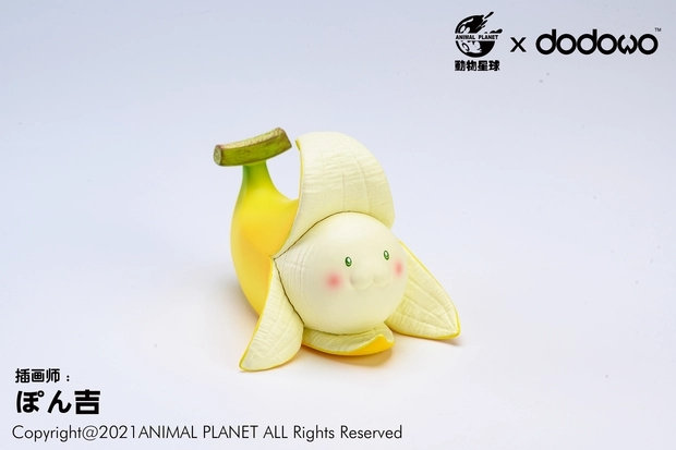 Animal Planet X Dodowo Studio Banana Seals