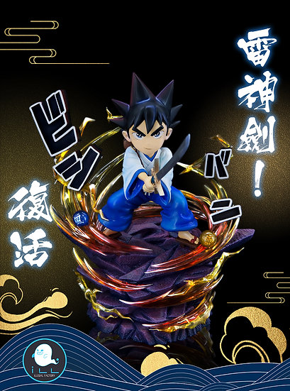 ILL Studio - Legendary Brave Swordman Yaiba Kuragane Yaiba
