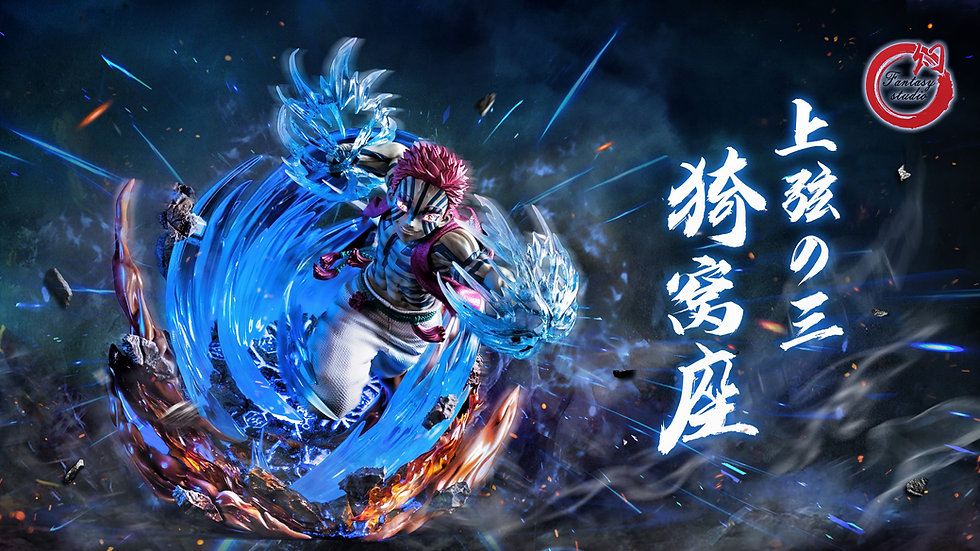Fantasy Studio - Demon Slayer Upper Moon 3 Akaza (Exclusive Version)