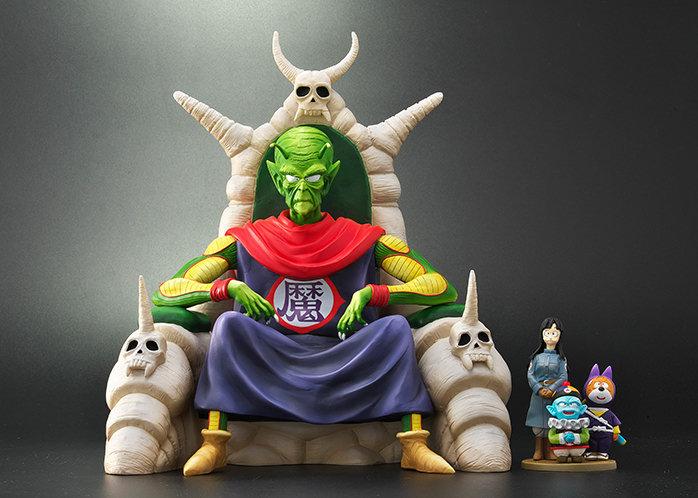 PLEX - Dragon Ball King Piccolo
