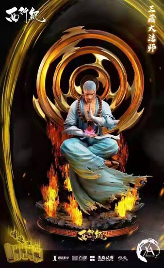 XtremeArt Studio - Journey to The West Master San Zang (Licensed)