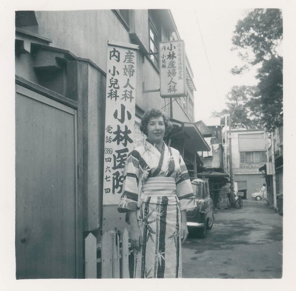 Rusty in her Kimono