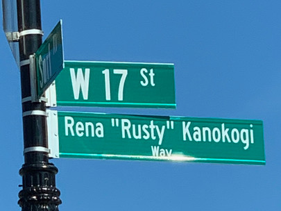 First Anniversary Celebration of Rusty Kanokogi Way - November 7th at 1:00 pm