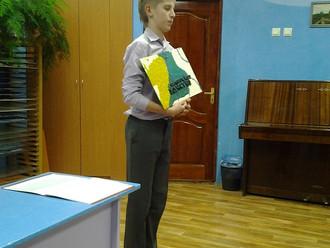 15 января в 7 классе состоялось родительское собрание совместно с детьми.