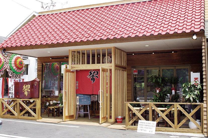 響ラーメン 大塚本店