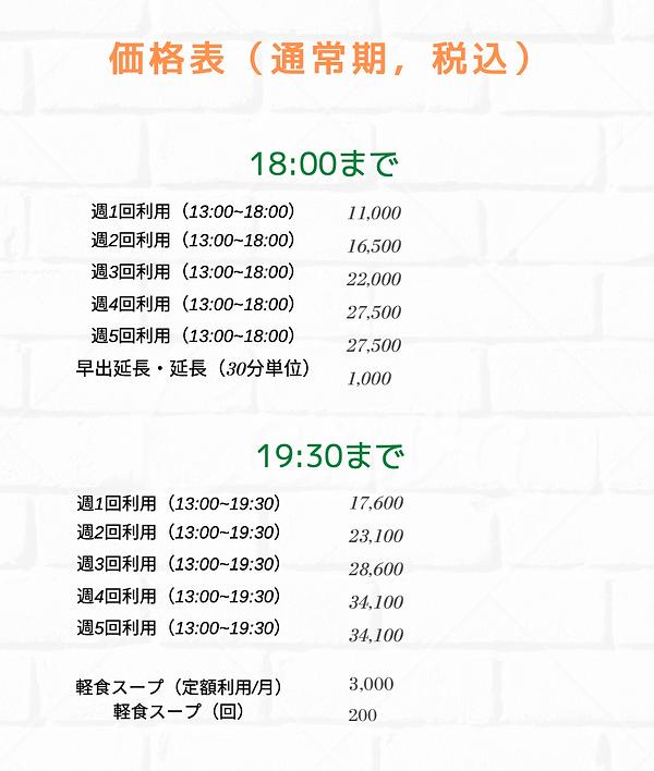 スクリーンショット 2020-04-13 16.33.13.png