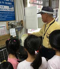 学童まぁはす 六角橋商店街仕事訪問1.jpg