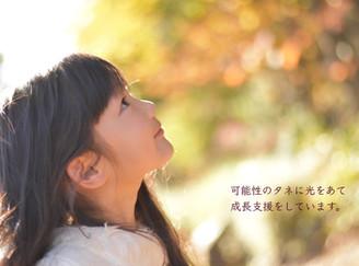 1/20(土) 新1年生向け、入所説明会開催