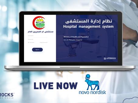 HMS Lunch | Um Al Masryeen Hospital | NOVO NORDISK & APPROCKS