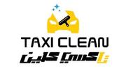 Taxi clean app