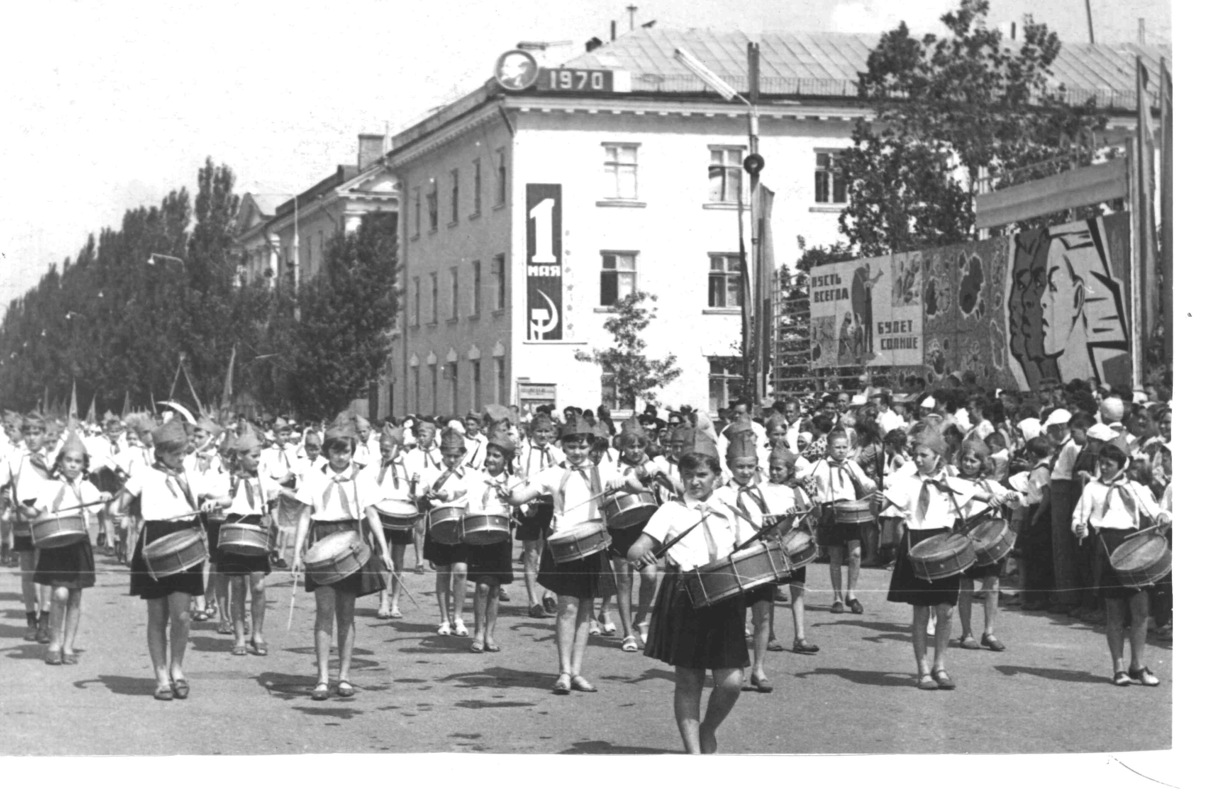 Пионерский парад