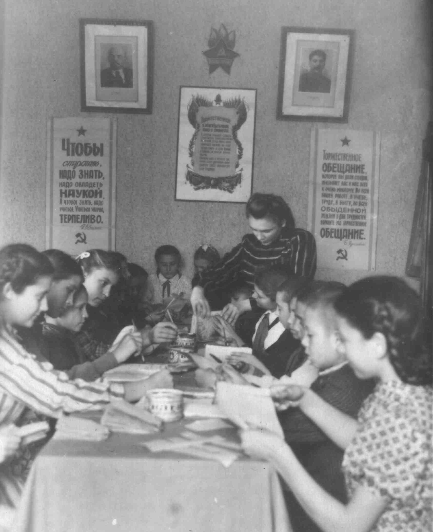 Библиотечный кружок, 50-е годы