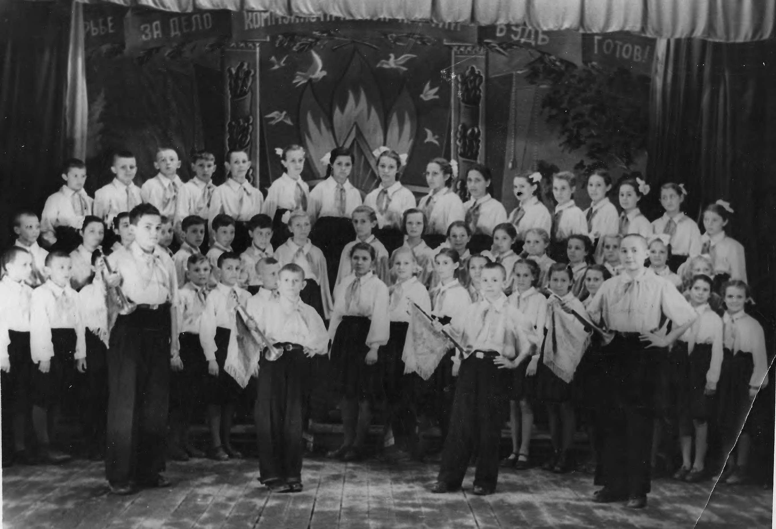Ансамбль песни и пляски, 1958