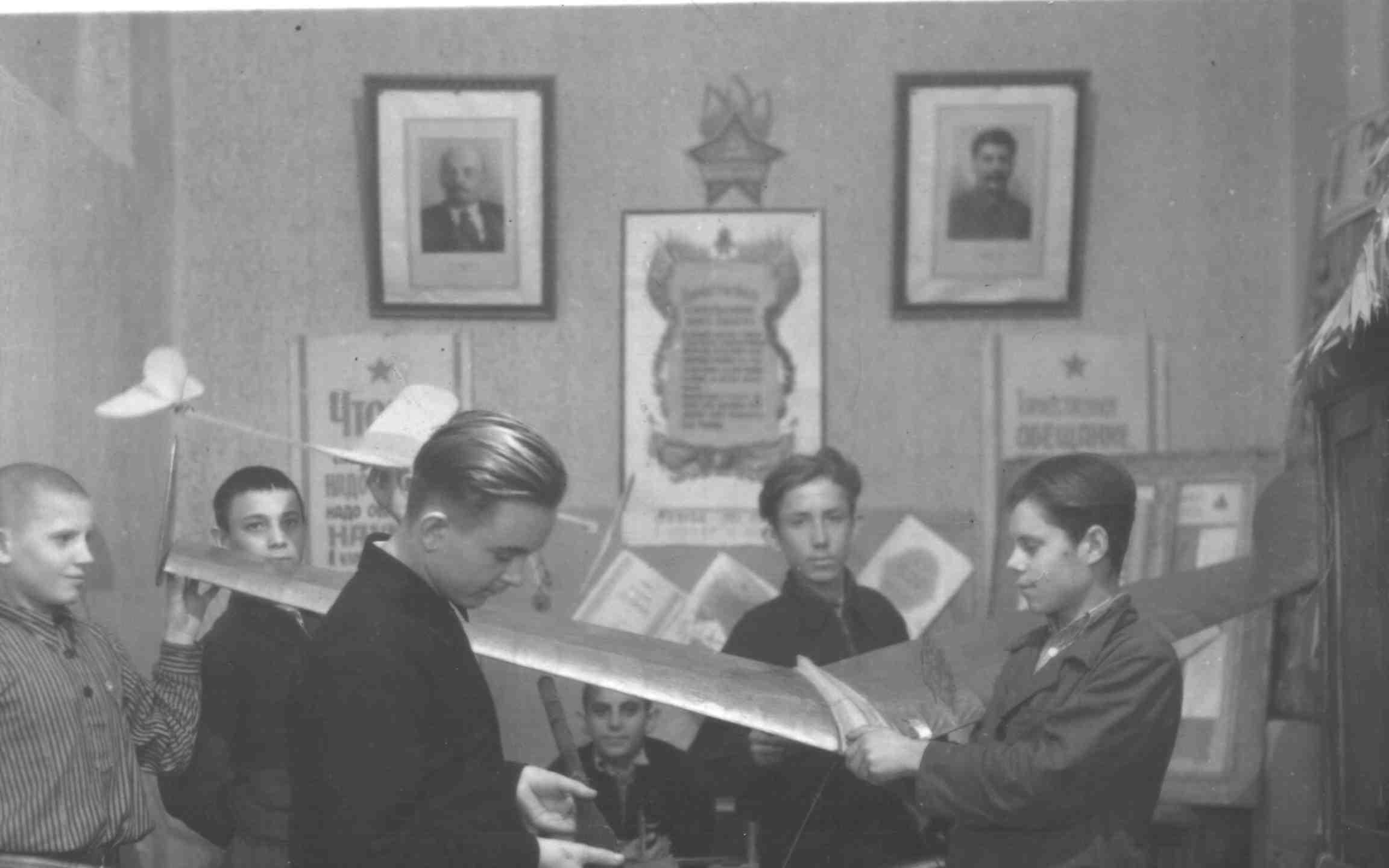 Авиамодельный кружок 1952