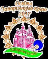 vozk2017.png