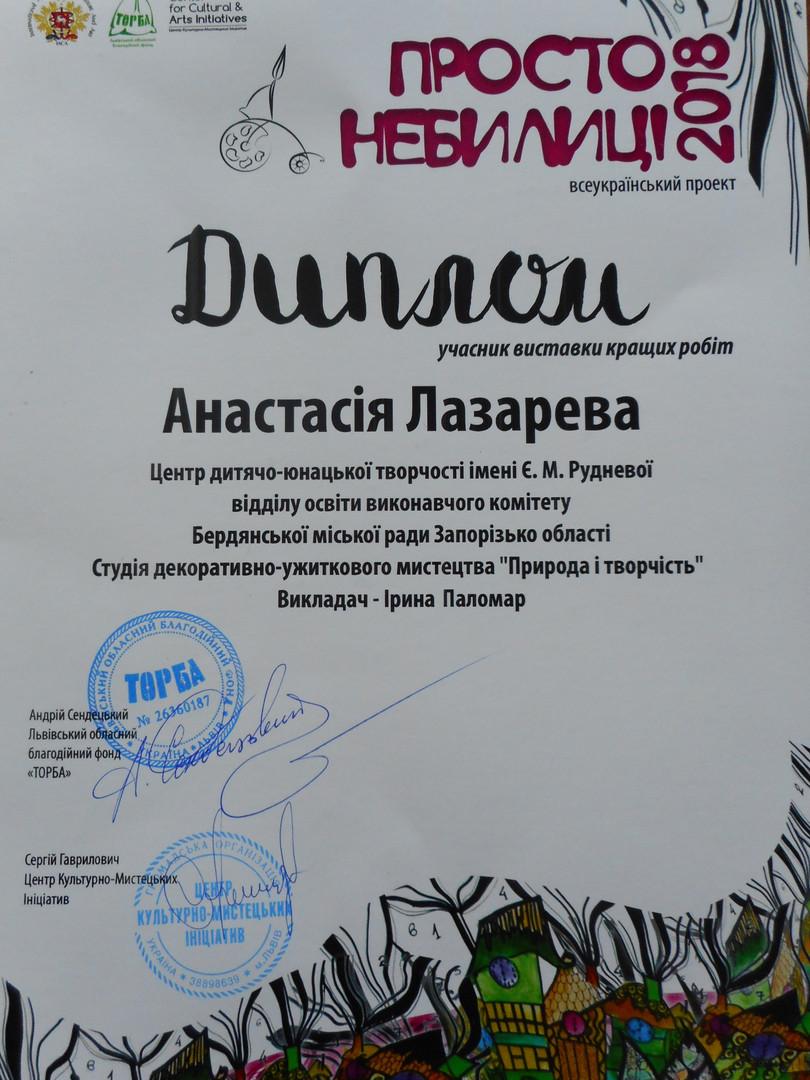 DSCN0107.JPG