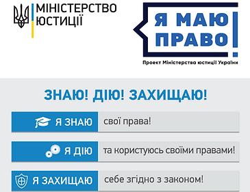 1510908639_bezymyannyy.png