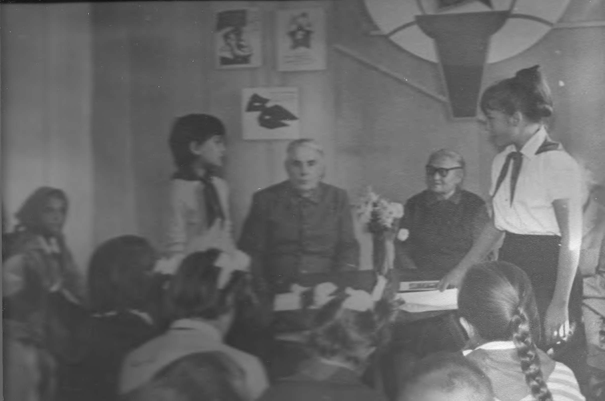 Встреча с ветеранами пионерии, 1968