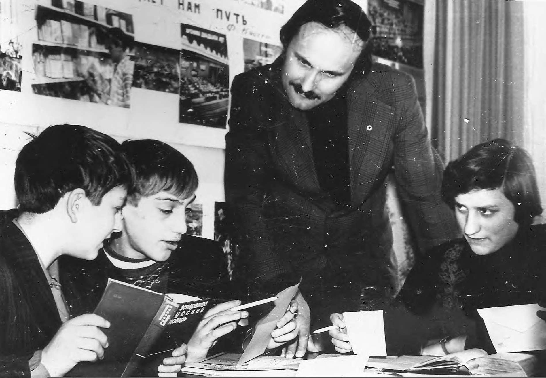 Клуб Эсперанто ведет Затёра Ю.В.
