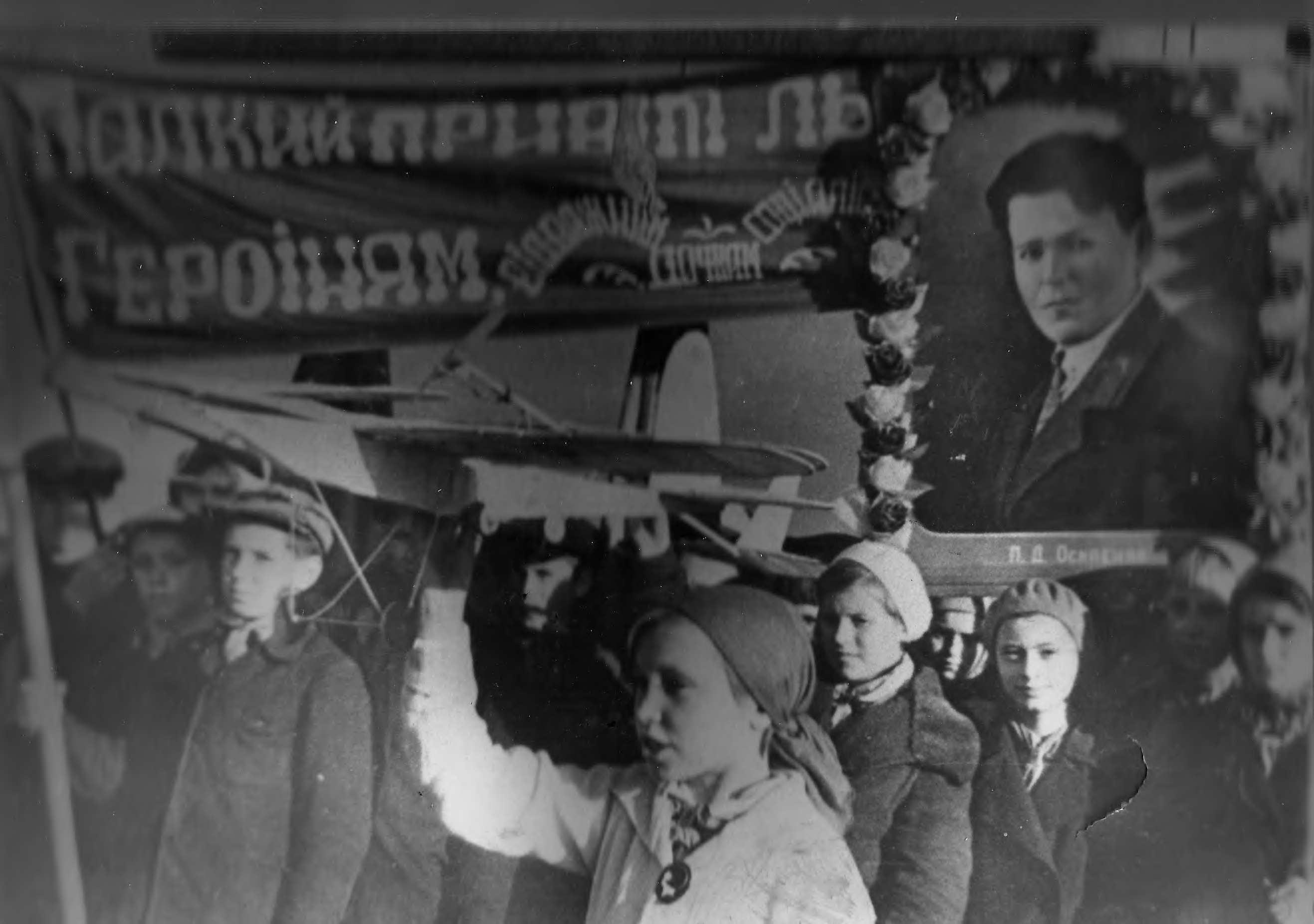 Встреча пионеров с П.Осипенко