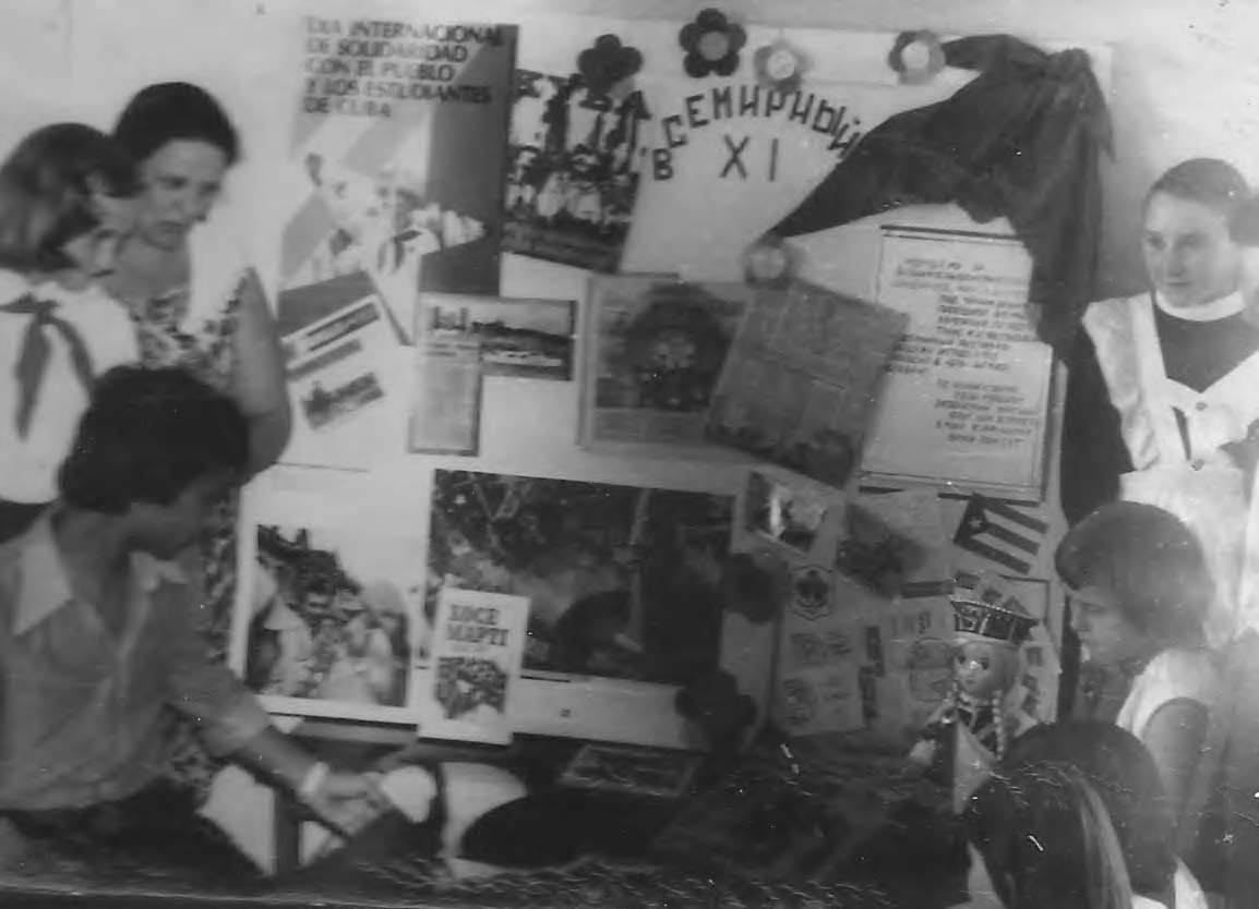 Президент КИДа Узунов Александр 1978