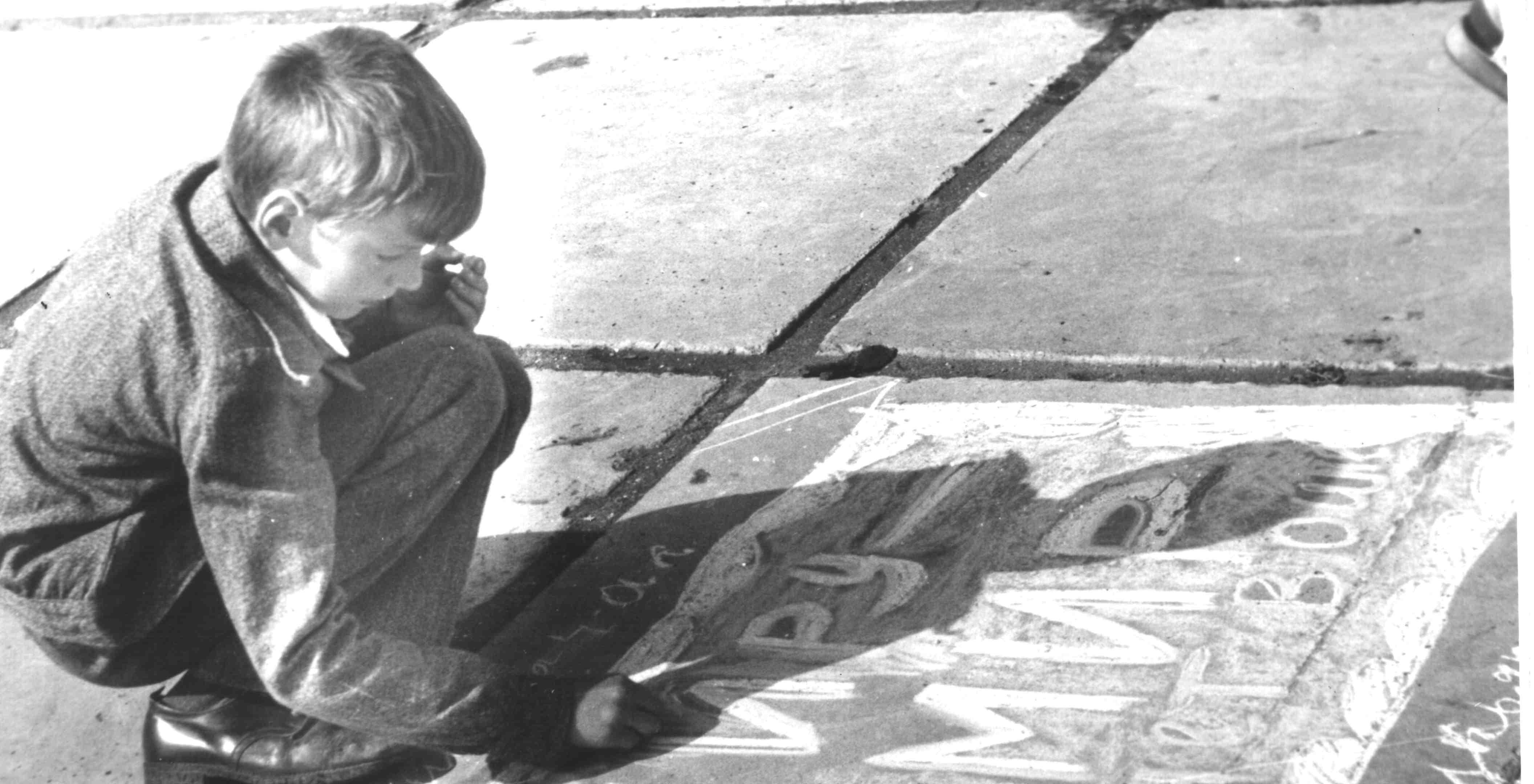 Конкурс рисунка на асфальте посвященный