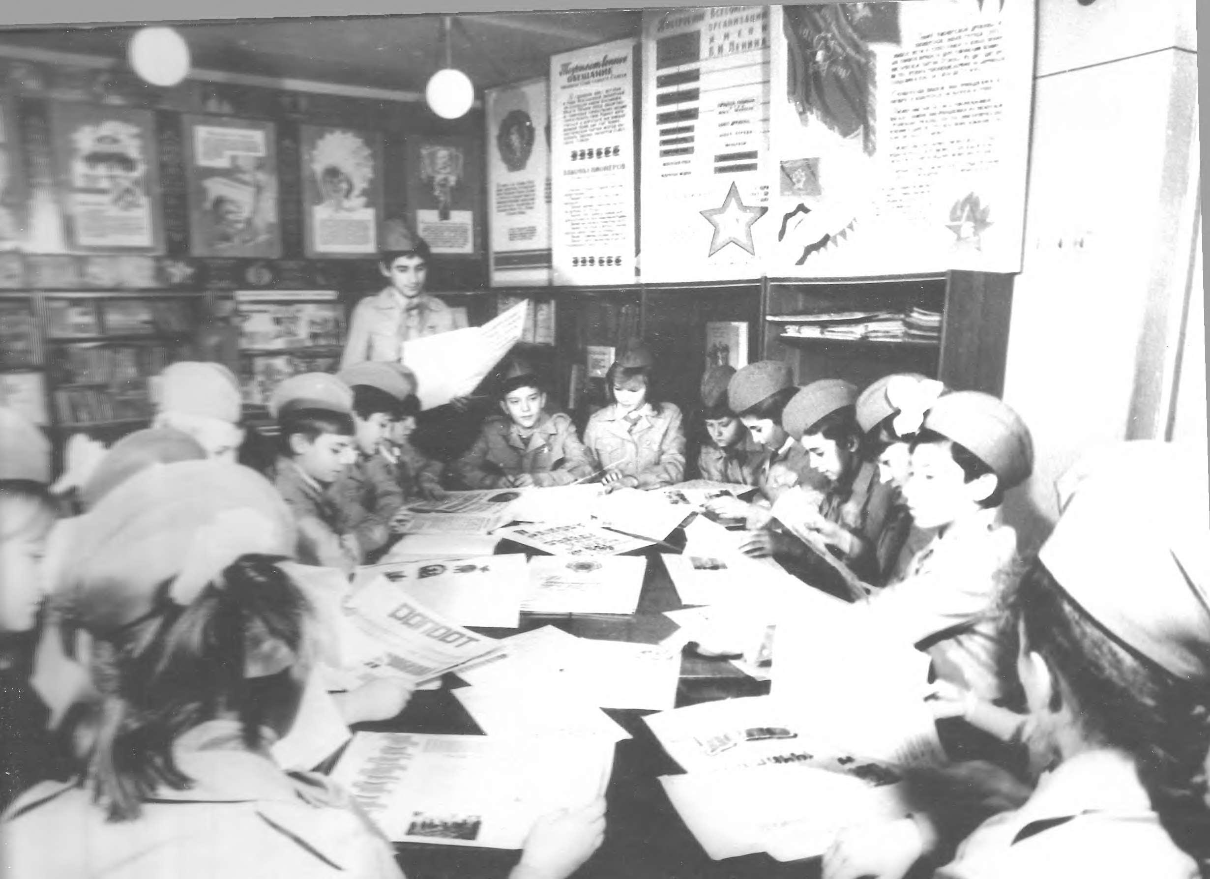 Заседание городского пионерского штаба