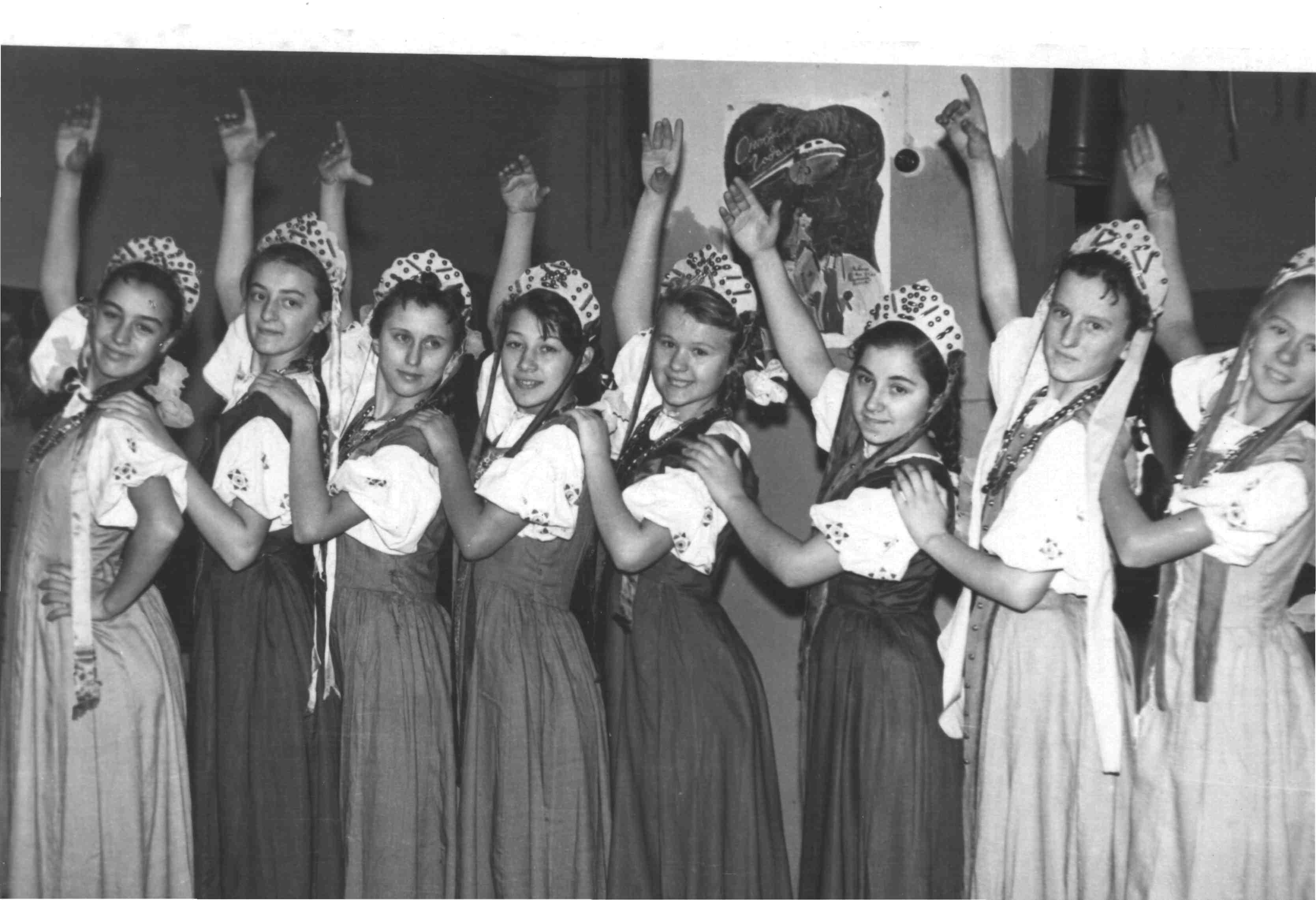 Танцевальній коллектив