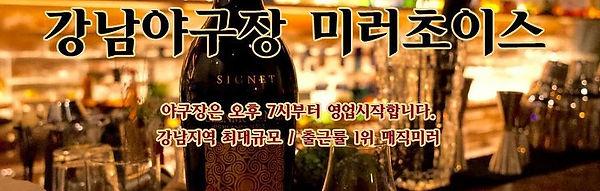 강남풀싸롱2.JPG
