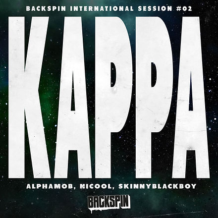 Cover_Single_Kappa.jpg