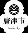 唐津logo.png