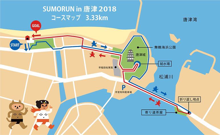 唐津コースマップ.jpg