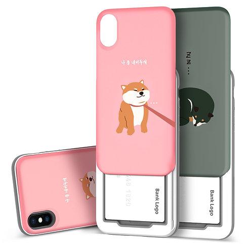 Design skins slider case for iPhone X