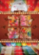 WhatsApp Image 2020-01-05 at 14.15.32.jp