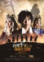 WhatsApp Image 2020-01-05 at 14.16.04.jp
