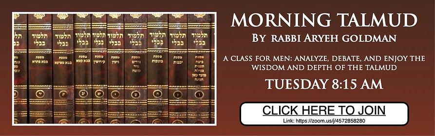 Daily Talmud 2 tues.jpg