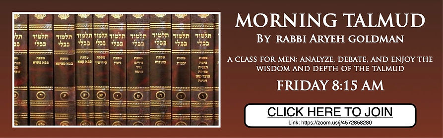 Daily Talmud 2 friday.jpg