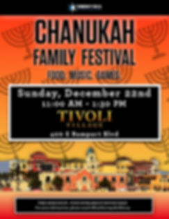 Chanukah Festival at Tivoli village 5780
