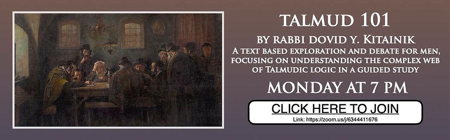 talmud 101 banner.jpg