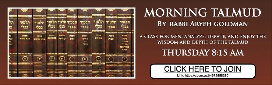 Daily Talmud 2 thurs.jpg